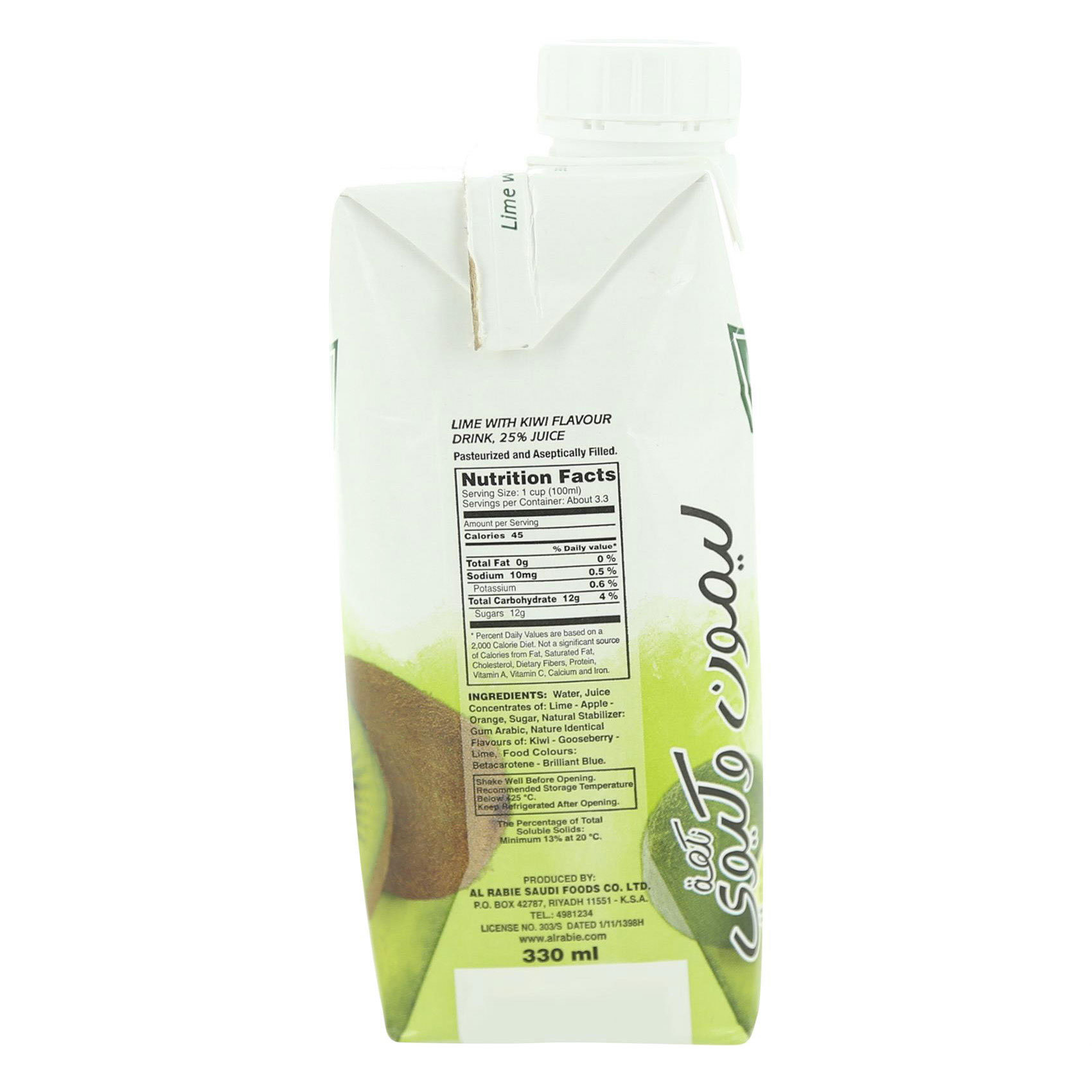 AL RABIE KIWI & LIME 330ML