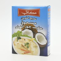 مكاتي مسحوق حليب جوز الهند 300 جم