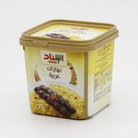 اسناد بهارات عربية 200 جرام