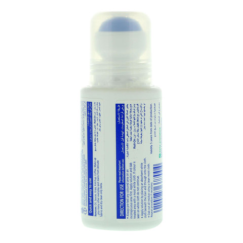 Dr.-Beckmann-Roll-On-Stain-Remover-75ml