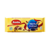 Marabou Milk Chocolate Bar 100GR