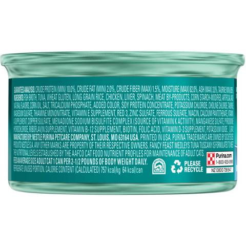 Purina-Fancy-Feast-Medleys-Tuna-Tuscany-Wet-Cat-Food-85-g