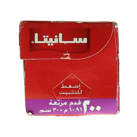Sanita-Premium-Aluminum-Foil-200-Sq.-ft