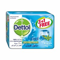 Dettol Body Soap Coll 165GR 3+1 Free