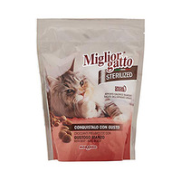 Miglior Gato Sterilized Croq Meat 400GR
