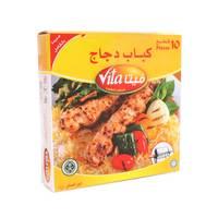 Vita chicken kabab 450g
