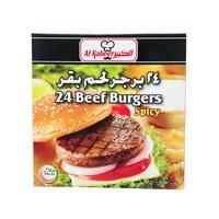 Al Kabeer 24 Beef Burger Spicy 1.2Kg
