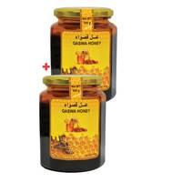BUY 1 + 1 FREE Al Qaswa Honey 500g