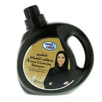 Cool & Cool Abaya Cleansing Shampoo 2L