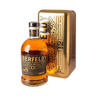 Aberfeldy The Golden Dram Scotch whisky Tin 40%V Alcohol 75CL