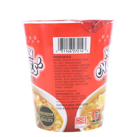 Nongshim-Noodles-Hot-Flavour-65g