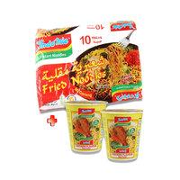 Indomie Noodles 75g 10's + Indomie Cups Noodles 55g 2's