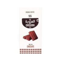 العروبة قهوه فرنسيه بالشيكولاته100ج