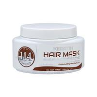 Amatoury Hair Mask Keratine 400ML