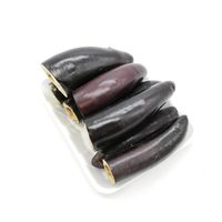 Eggplant ready for stuffing - tray 450 g