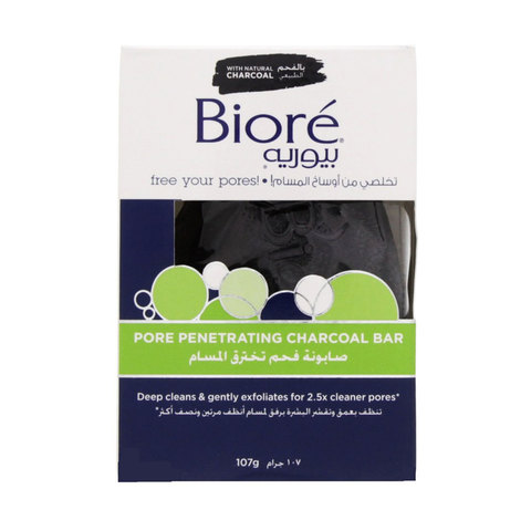 Biore-Pore-Penetrating-Charcoal-Face-Bar-107g