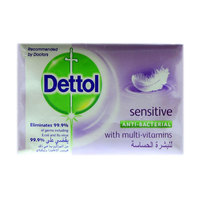 Dettol Sensitive Anti-Bacterial Soap 125g