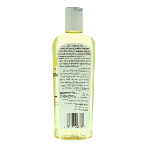 Palmer'S-Cocoa-Butter-Formula-Body-Oil-250ml
