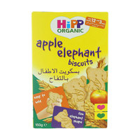 Hipp Organic Apple Elephant Biscuits 150g