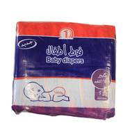 N1 Baby Diapers Large 24 Pieces