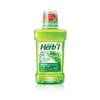 Dabur Mouthwash Solution Herbal Antibacterial 250ML