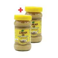 BUY 1 + 1 FREE Zarah Ginger Paste 300g
