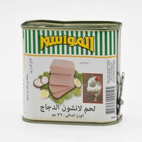 Al Mawasim Chicken Lunchoen 320 g