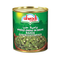 Alwadi Al Akhdar Whole Okra In Brine Bamia 820GR