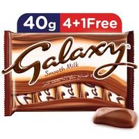 Galaxy® Smooth Milk Chocolate Bars Multipack 5 x 40 g