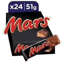 مارس شوكولاتة 51 جرام × 24