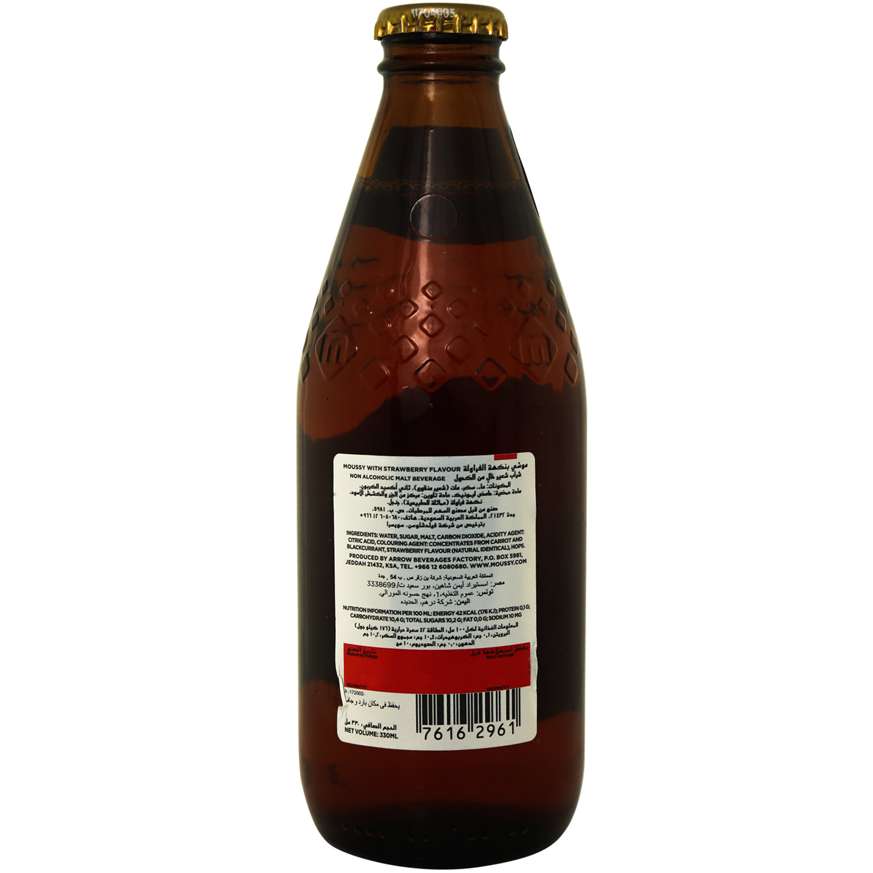 MOUSSY N/A BEER S/BERRY 330ML