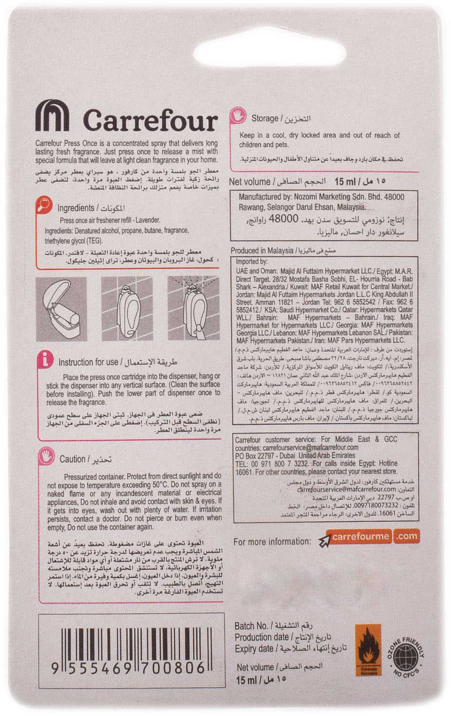 CRF AIR FRESHNER LAVENDR REFIL 15ML