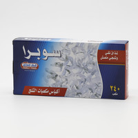 Family Train Supra Ice Cube Bags 240 Pieces