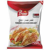Prime Tender Chicken Breast Block 800g