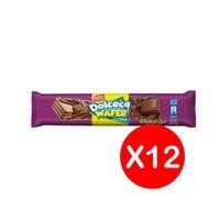 12*دوليسيكا وافر دابل شوكولاتة 25ج