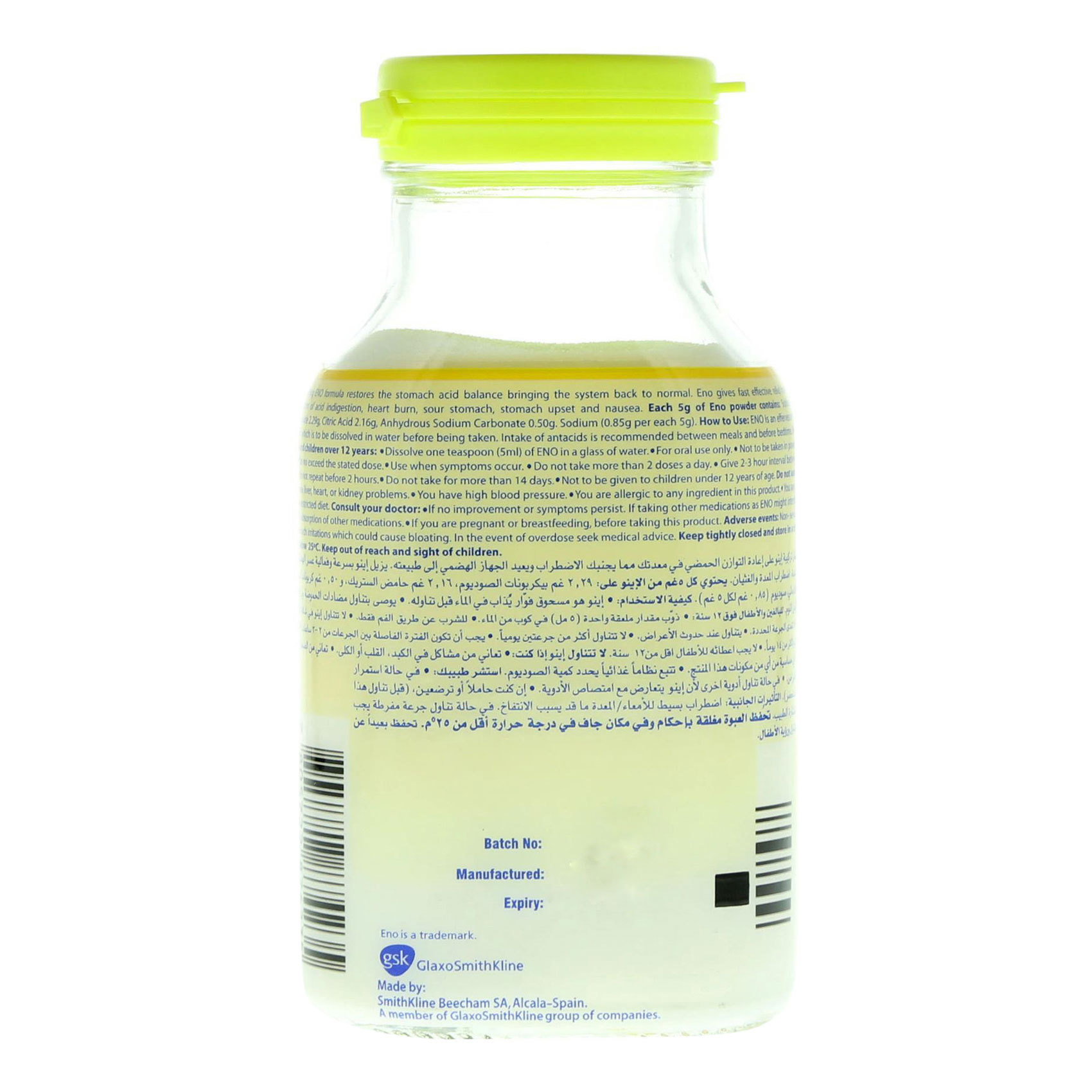G.S.K ENO BOTTLE LEMON 150GR