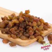 Bayara Medium Brown Raisins
