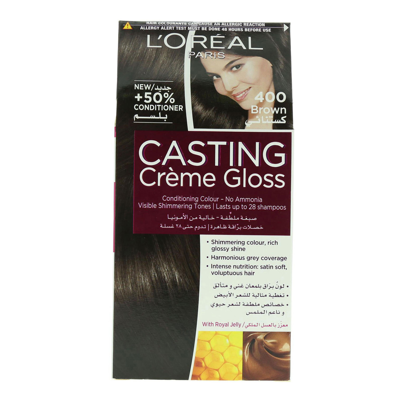CASTING CREAM GLOSS 400 BROWN