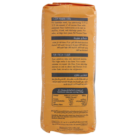 Jenan-Pure-Wheat-Flour-Wholemeal-2Kg