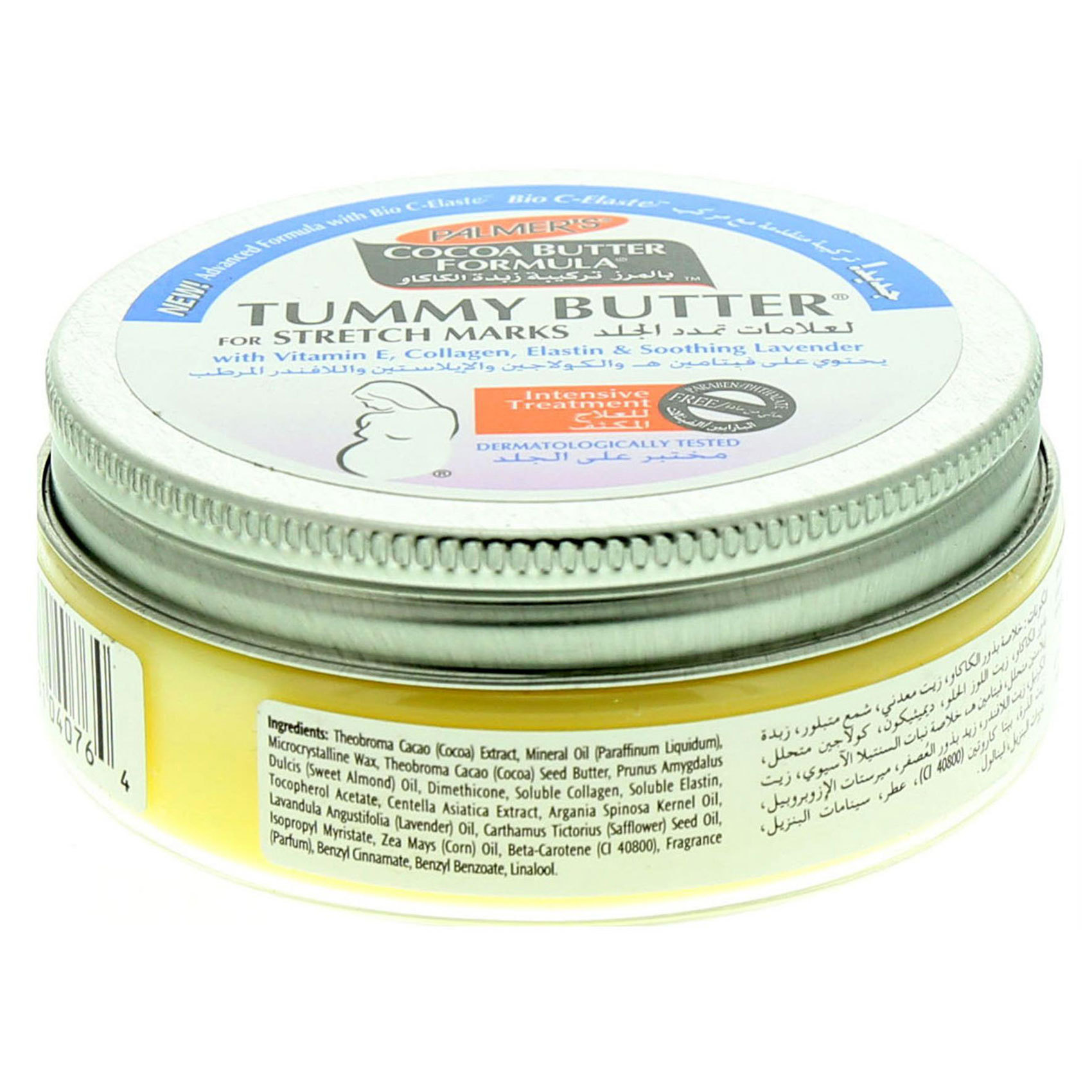 PALMERS COCO BUTTER TUMMY 125G