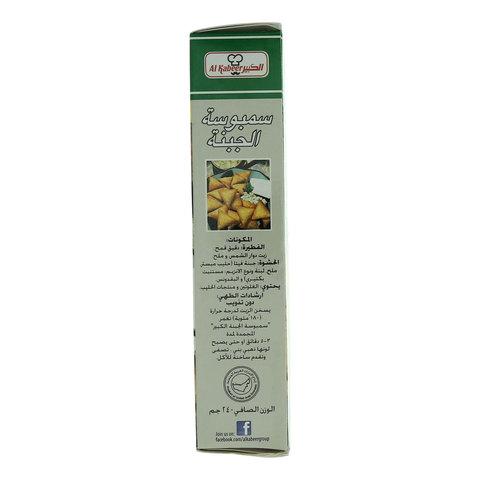 Al-Kabeer-Cheese-Samosas-240g