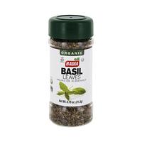 Badia Basil Leaves Organic 21.3GR