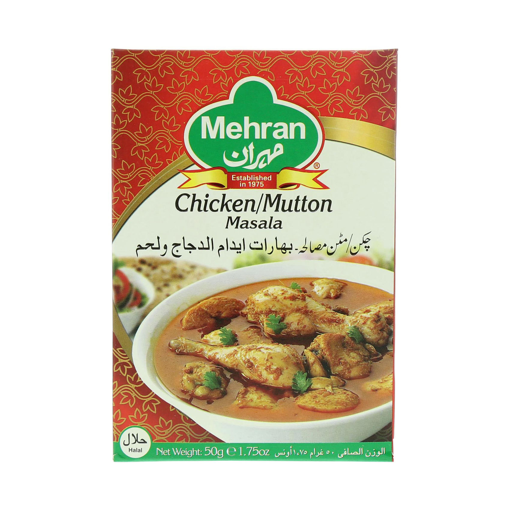 MEHRAN CHICKEN MASALA POWDER 50G