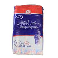 N1 Baby Diapers Small 38 Pieces