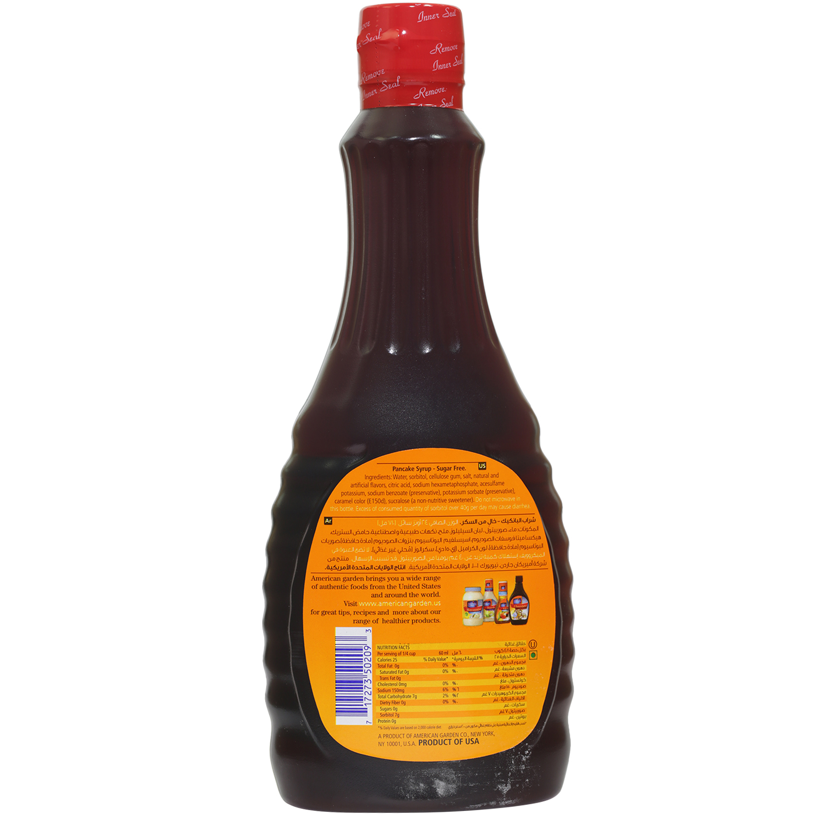 AMERICAN G. SYRUP PAN S/FREE 680G