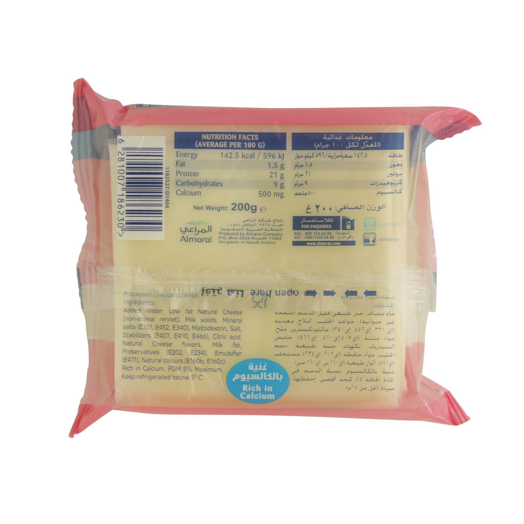 AL MARAI SLICE CHEESE FAT FREE 200G