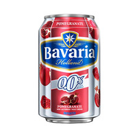 Bavaria Non-Alcoholic Beer Can Pomegranate 33CL