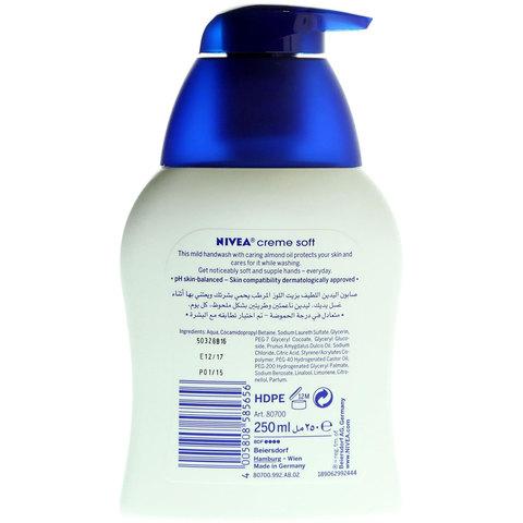 Nivea-Rich-Almond-Oil-&-Mild-Scent-Cream-Soap-250ml
