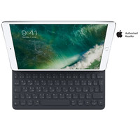 "Apple Keyboard Smart 10.5"" iPad Pro- Arabic"