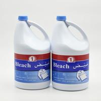 N1 Bleach 2 x 1 Gal